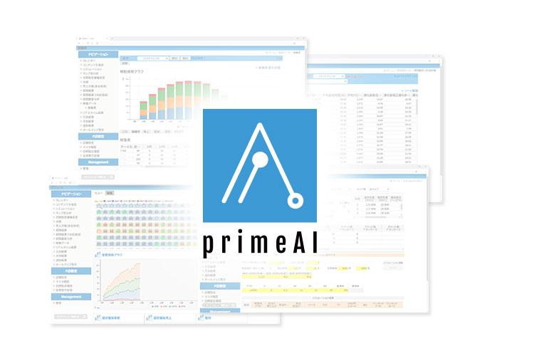 PrimeAI