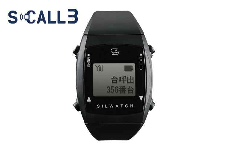 S-CALL3