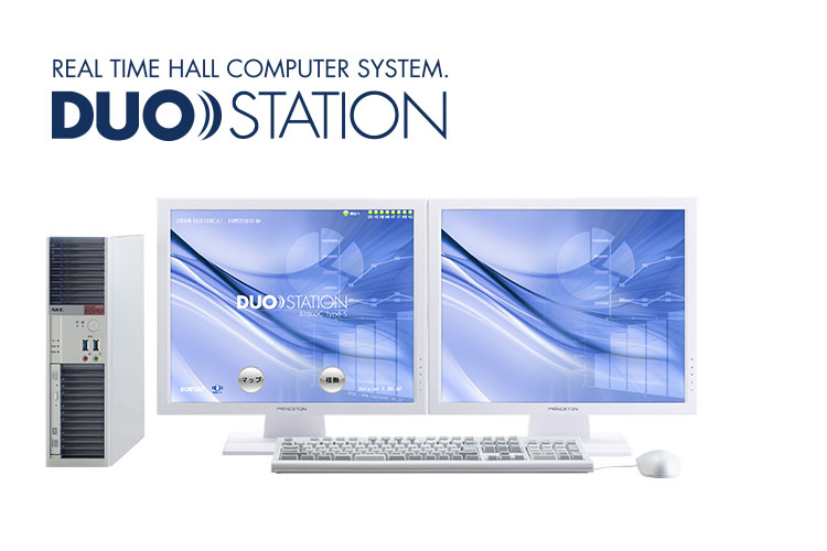 S100ホールコンピュータ